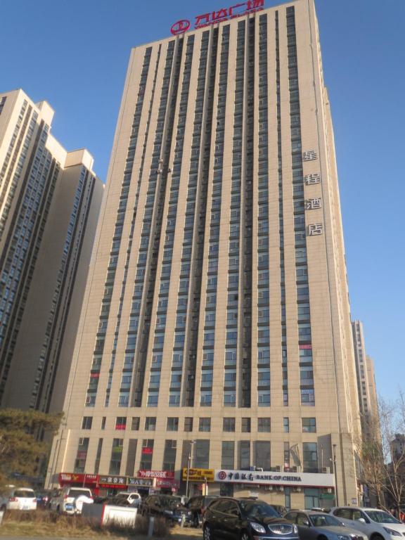 哈尔滨哈西万达金晟公寓