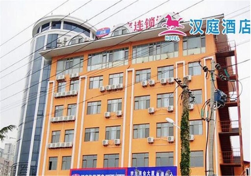 汉庭酒店青岛李沧万达店