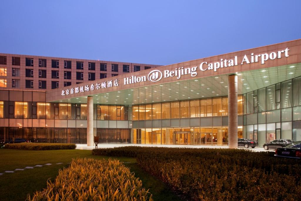 Hilton Hotel Near Phl Airport