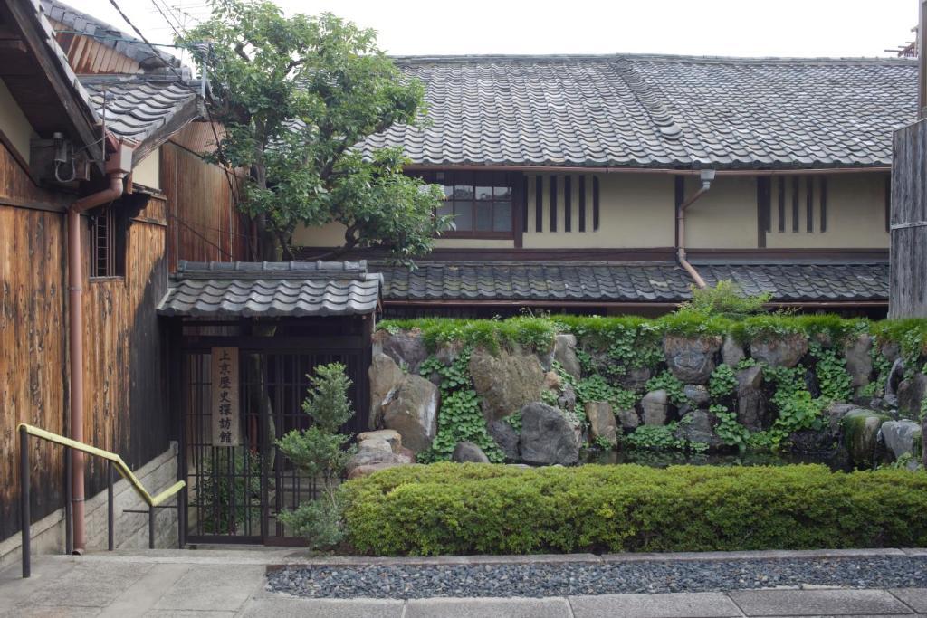 Demizu Machiya Machiya Inn Kyoto Japan
