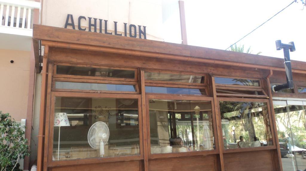 Achillion hotel achillion hotel for Achillion greek cuisine prince george bc
