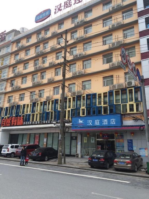 汉庭酒店长沙汽车西站店