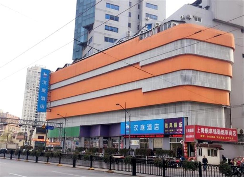 Hanting Express Shanghai Qipu Road   U0627 U0644 U0635 U064a U0646  U0634 U0627 U0646 U063a U0647 U0627 U064a