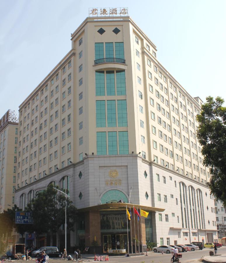 中国 广东 东莞的酒店  厚街 君濠酒店,东莞(中国)优惠图片
