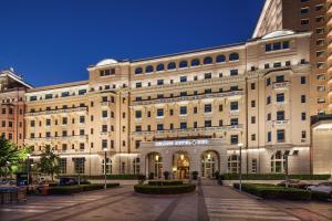 Beijing Hotel NUO Wangfujing - Image1