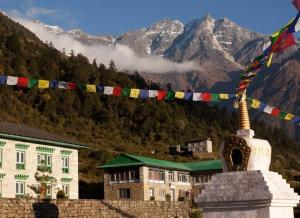 Nepalese Book - Online hotels reservation in Lukla