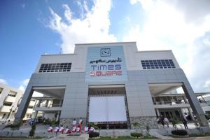 Times Hotel Brunei - Image1