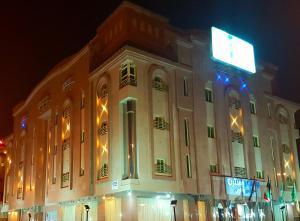 Hotel Itqan Al diyafa - Image1