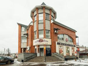 Kremlevskaya Hotel - Image1