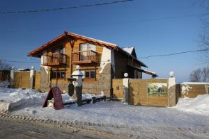 Guest House 44, ,