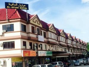 Al Afiah Hotel - Image1
