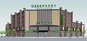 Shanghai Dikang Hotel - Image1