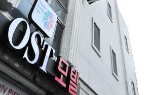 OST Motel - Image1