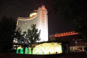 Beijing International Hotel - Image1