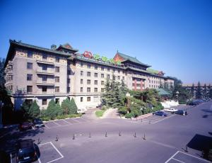 Beijing Friendship Hotel Grand Building - Image1