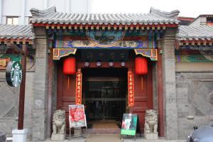 Beijing Imperial Courtyard Hotel - Image1