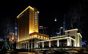 Riverview Hotel on the Bund - Image1