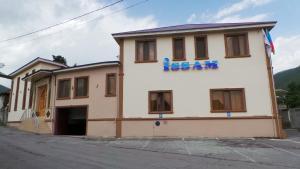 Issam Hotel - Image1
