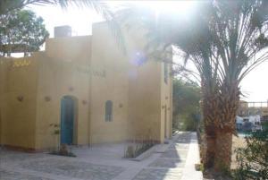 One-bedroom At Kafr El Gouna, El Gouna - Unit 107224, ,