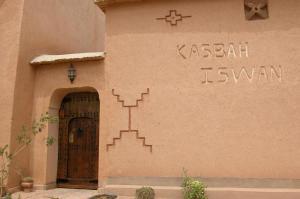 Kasbah Iswan - Image1