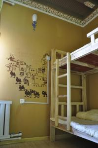 Camel Youth Hostel, ,