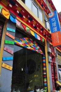 Feng Ling Du Youth Hostel, ,