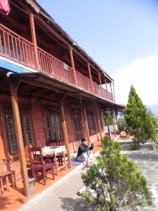 Rupa View Guest house, ,