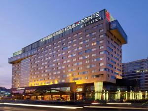 Four Points By Sheraton Beijing Haidian - Image1