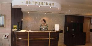Petrovskaya Hotel - Image1