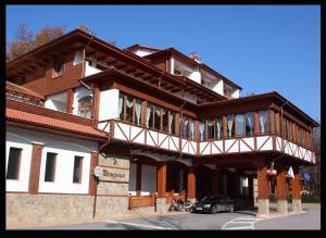 Hotel Bozhentsi - Image1