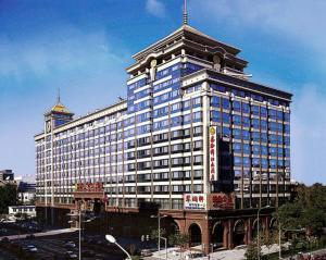 Xin Hai Jin Jiang Hotel - Image1