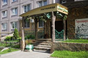 Green Street Hotel - Image1
