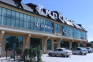 Hotel Imperiya - Image1