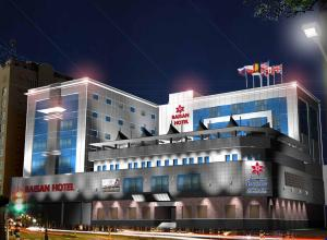 Baisan International Hotel - Image1