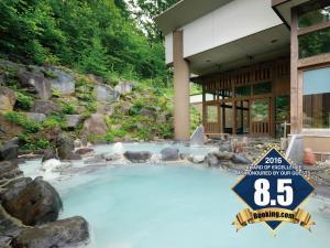Zao Kokusai Hotel - Image4