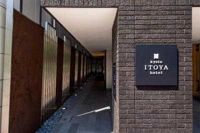 Kyoto Itoya Hotel (京都伊藤家酒店 )