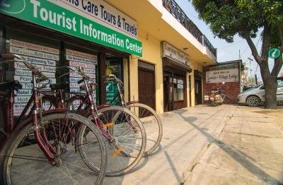 Nepalese Book - Online hotels reservation in Rummin-dei