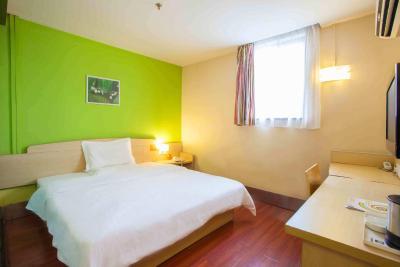 7Days Inn Daqing Xincun Central Plaza