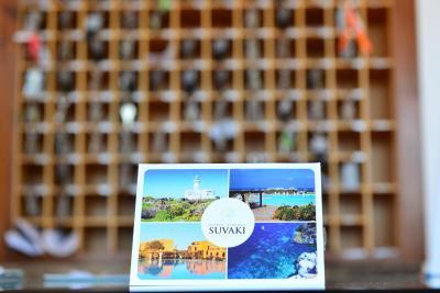 Hotel Village Suvaki - Pantelleria - Foto 38
