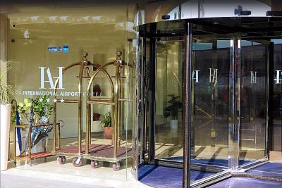 Catania International Airport Hotel - Catania - Foto 2