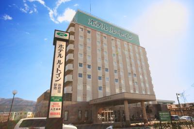 Hotel Route-Inn Gotenba Eki-Minami (御殿场站南酒店)
