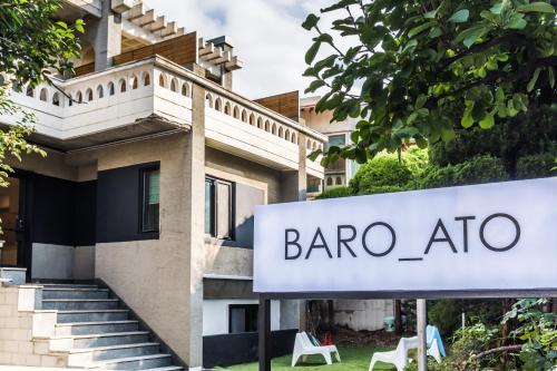 巴罗阿托第二旅馆