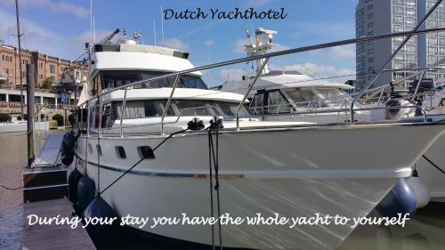 荷兰游艇酒店