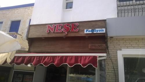 纳斯住宿加早餐旅馆