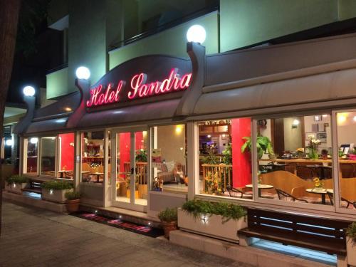 桑德拉酒店