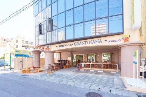 Guest House Grand Naha