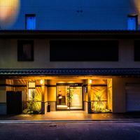 Kyoto Karasuma Oike Hotel grandereverie