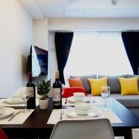 Apartment in Otaru 76