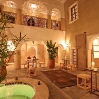 里亚德达顿酒店