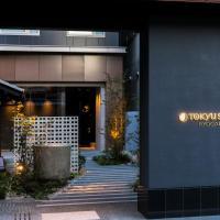 Tokyu Stay Kyoto Ryogaemachi Dori